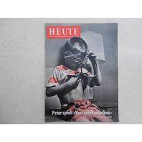 Иллюстрированный журнал Heute (Сегодня) Германия Мюнхен Nr. 106 от 15 марта 1950 г.