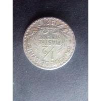 Сирия 1/2 пиастр 1921
