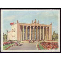 1954 год Н.Шишловский Москва ВДНХ Павильон Земледелия