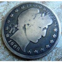 США. 1/2 доллара 1906 год (О)