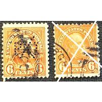 ЦІКАВІЦЬ АБМЕН! 1922 GARFIELD, 6 цэнтаў