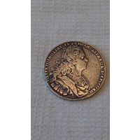 1 рубль 1727г.