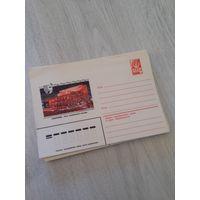 Конверт Хабаровск театр музыкальной комедии спецгашение без марки