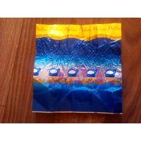 Фантик от конфеты
