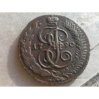 5 копеек 1790 АМ медь