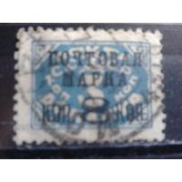 1927 надпечатка на 3 коп. ВЗ-7 Михель-4,5 евро гаш