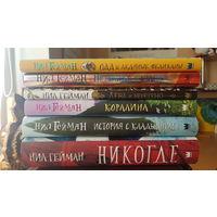 Нил Гейман, книги