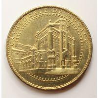 """Памятная медаль """"Собор Святого Николая"""",  Монако"""