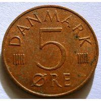 5 эре 1973 Дания