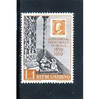 Сан-Марино.Ми-627.Юбилей первой марки Сицилии.1859-1959.