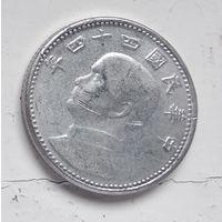 Тайвань 1 цзяо, 1955 (44) 5-1-15