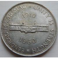 25 Южная Африка 5 шиллингов 1960 год, серебро