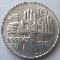 Чехословакия, 10 крон  0,5000 Серебро. 20-летие Словацкого национального восстания.