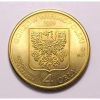 Польша, 4 Дуката (Kazimierz Wielki) 2009 год, (тираж 20.000 экз.)
