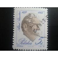 Польша 1986 Нобелевский лауреат
