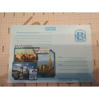 Почтовая карточка Мирский замок Беларусь - Прага - Вена 2008