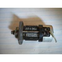Электродвигатель ДП-1-26А, б/у.