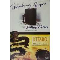 Kitaro - Thinking of you & Kojiki:A Story In Concert (DVD10)