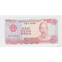 500 Донг 1988 (Вьетнам) ПРЕСС