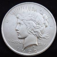 Мирный доллар США 1922 год с рубля!