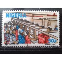 Нигерия 1973 Стандарт 50 кобо