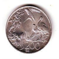 Словакия. 200 крон 1995 г.Европейский год охраны окружающей среды, серебро