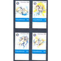 Антигуа и Барбуда 2000 Рождество, 4 марки
