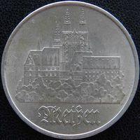 YS: ГДР, 5 марок 1972, города Германии - Мейсен, KM# 37