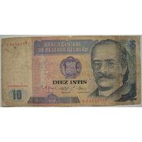 Перу 10 интис 1986 г.