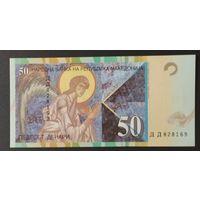 50 динаров 2007 года- Македония - UNC
