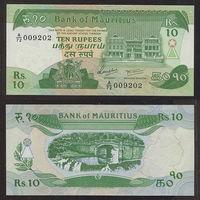 Распродажа коллекции. Маврикий. 10 рупий 1985 года (P-35a - 1985-1991 ND Issue)