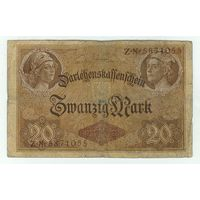 Германия, 20 марок 1914 год.
