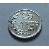 25 сентим, Люксембург 1965 г.