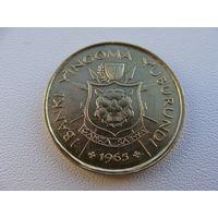 Бурунди. 1 франк 1965 год KM#6