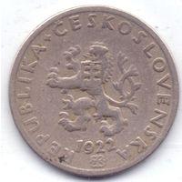 Чехия, Первая Республика, 20 геллеров 1922 года.