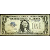 1$ 1928г А
