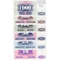 Босния и Герцеговина, 10, 25, 50, 100, 500 и 1000 динаров, 1992 г.