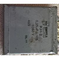 Конденсатор UNITRA KH-2 0,25mF 1000V
