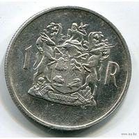 ЮАР (Южная Африка), 1 ранд 1969 юбилейная, серебро (смотри описание)