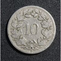 Швейцария 10 раппенов, 1882г KM#27