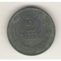 2 лея 1941 г.