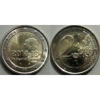 Бельгия, 2 евро 2014 года, 100 лет начала Первой мировой войны