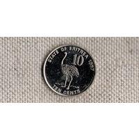 Эритрея 10 центов 1991 1997 /фауна//(Sx)