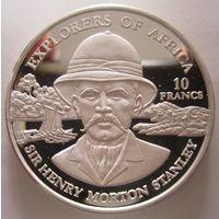 Конго. 10 франков Конго 1999. Генри Мортон Стэнли. Серебро (262)