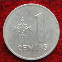 7342:  1 цент 1991 Литва
