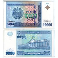Узбекистан 10000 сум 2017 года. UNC.