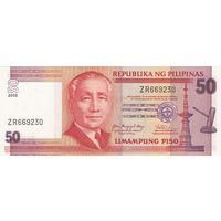 Филиппины 50 писо 2008 (ПРЕСС)