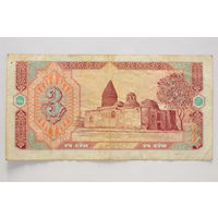 Узбекистан, 3 сум 1994 год
