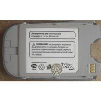Батарея севшая к Samsung Х620/Х628