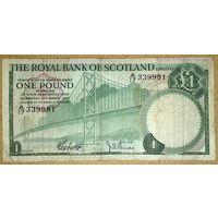 Шотландия 1 фунт 1969г